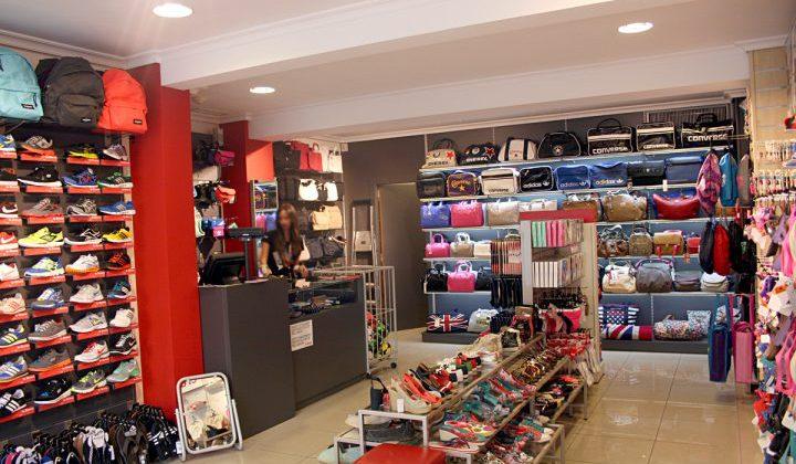 "Centro Comercial la Sirena"">"